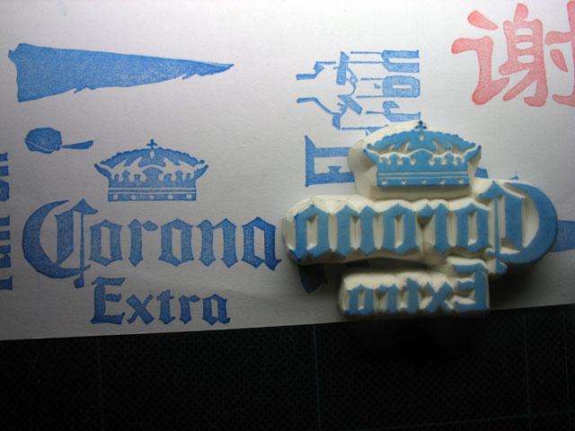 2014-12-31_stamp03