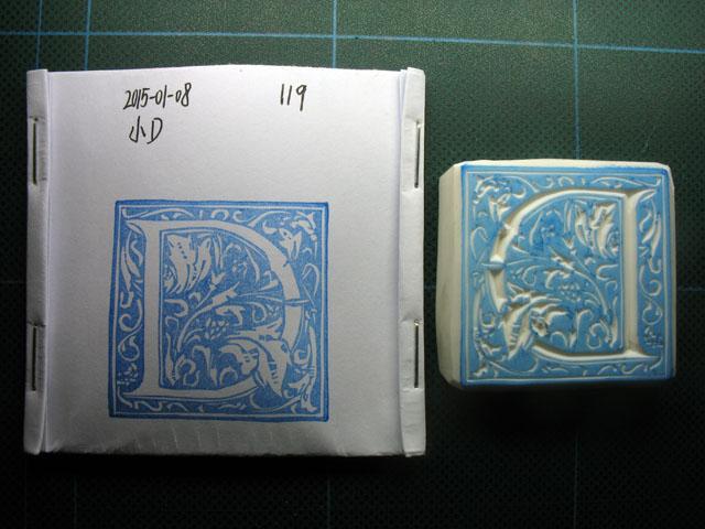2015-01-08_stamp04