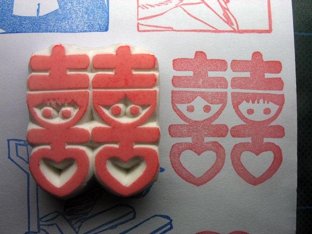 2015-02-05_stamp03