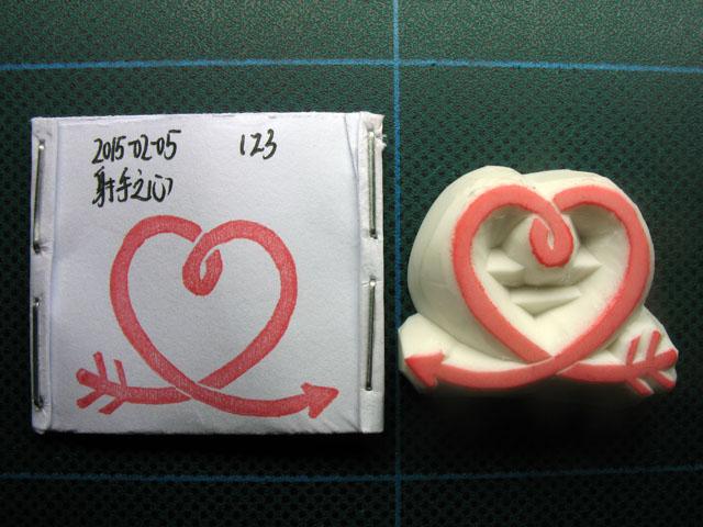 2015-02-05_stamp06