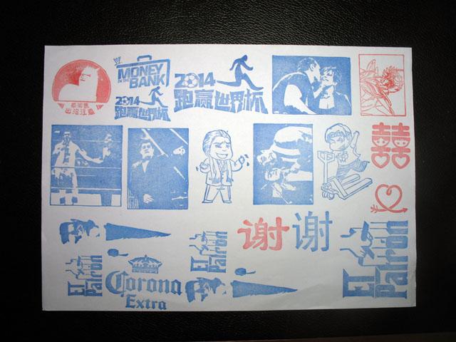 2015-02-05_stamp07
