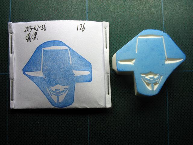 2015-03-05_stamp12
