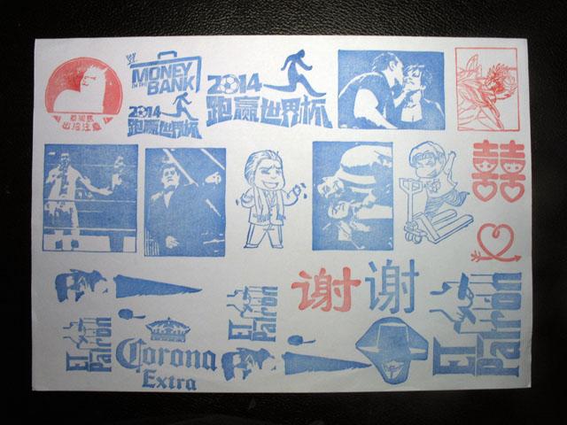2015-03-05_stamp15