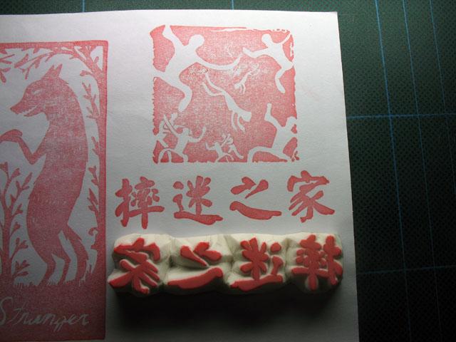2015-04-09_stamp04