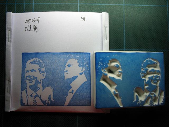 2015-05-07_stamp05