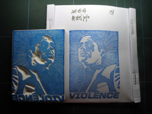 2015-05-14_stamp05