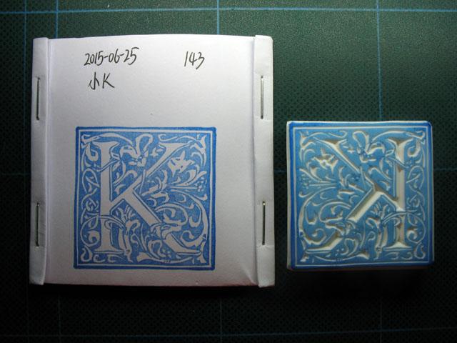 2015-06-25_stamp04