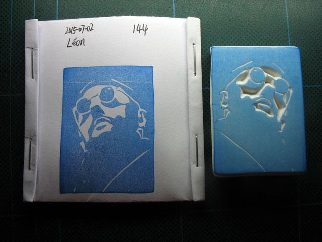 2015-07-02_stamp04