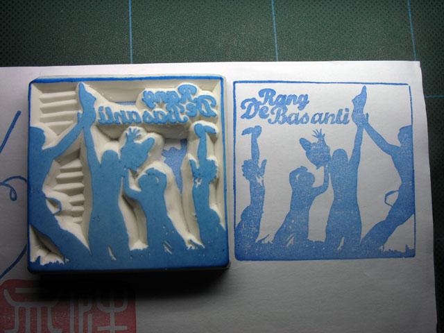 2015-07-09_stamp03