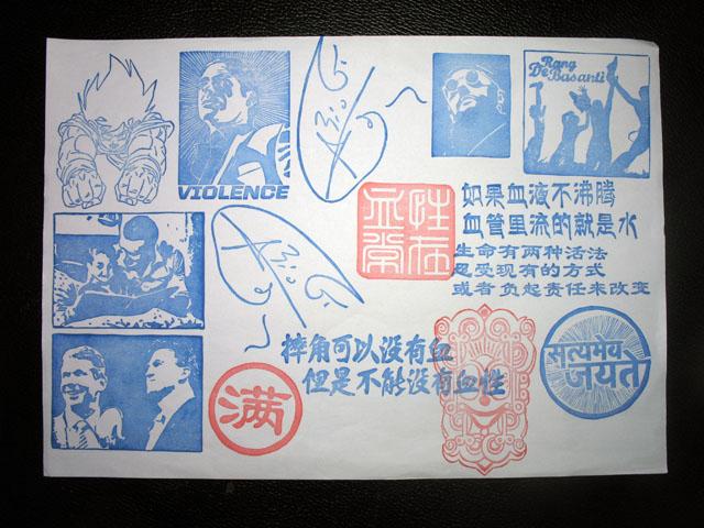 2015-08-27_stamp06
