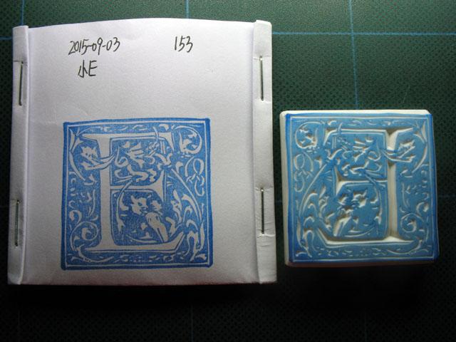 2015-09-03_stamp04