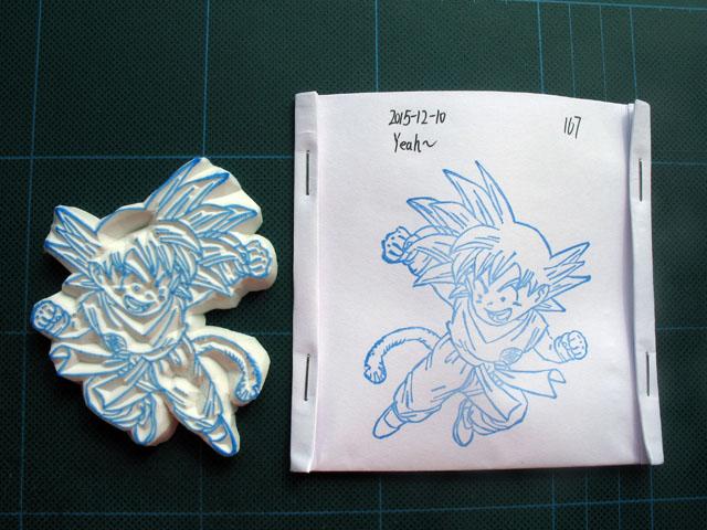 2015-12-10_stamp04