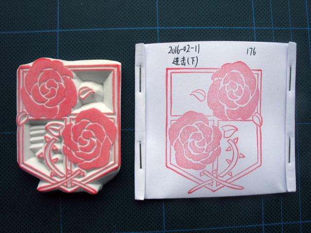 2016-02-11_stamp04