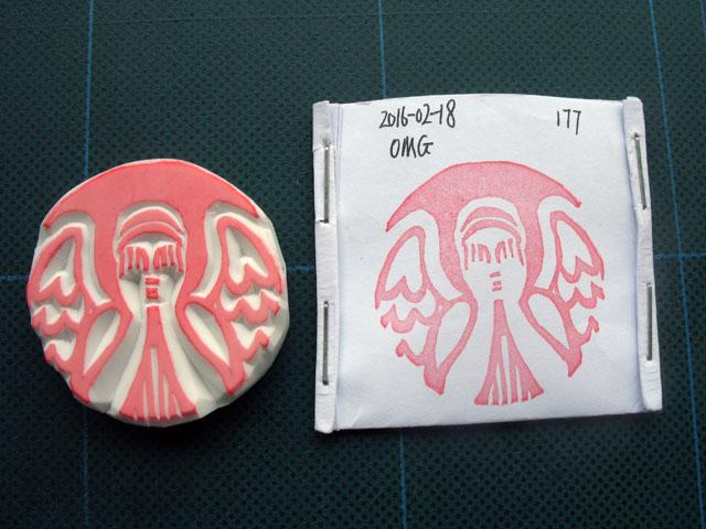2016-02-18_stamp04