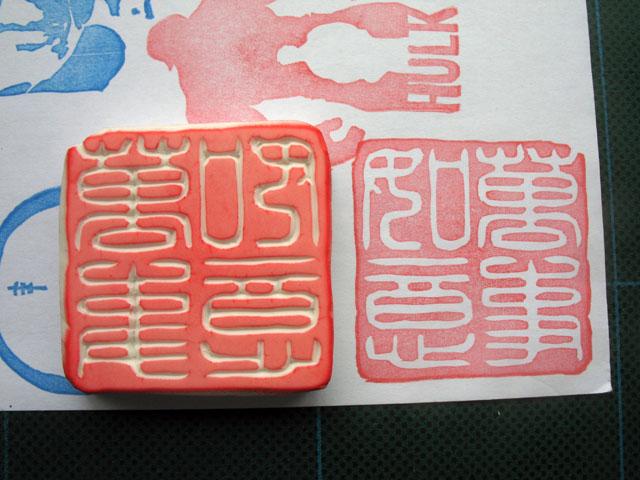 2016-04-28_stamp03