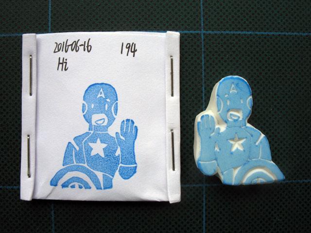 2016-06-16_stamp04