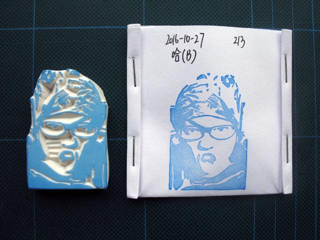 2016-10-26_stamp04