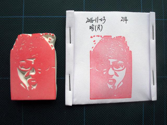 2016-11-03_stamp04