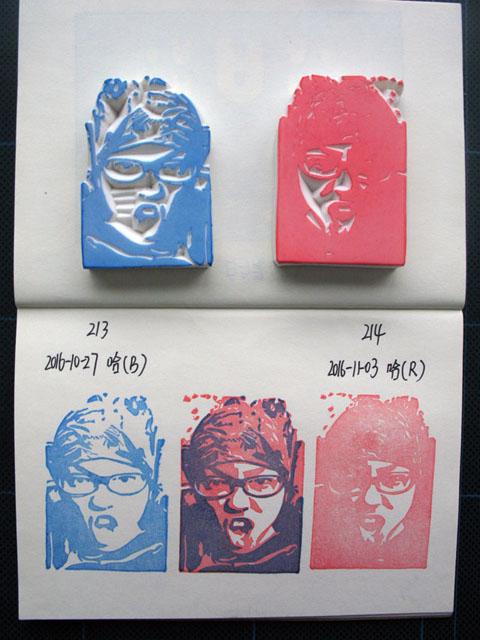 2016-11-03_stamp07